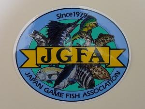 NPO法人ジャパンゲームフィッシュ協会(JGFA)