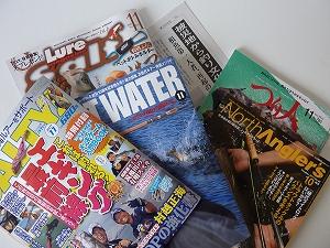 今月(9月)発売の各雑誌