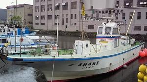 お世話になった小樽のボートロック遊漁船・シェイクさん。ありがとうございました。