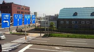 古いレンガ造りの街並みで有名な北海道小樽市。