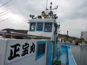 留萌港から沖堤に渡してくれる齊藤船長の正宝丸。