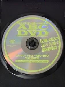 ロックフィッシュのABC+DVD【DVD THE MOVIE】