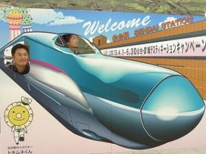 仙台駅ではしゃぐ編集長とライターさんです。