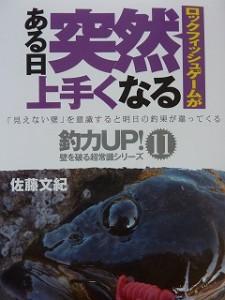 初めての著書も紫色でカバーデザインしてもらいました。