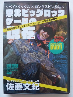 DVD【ジャケット】