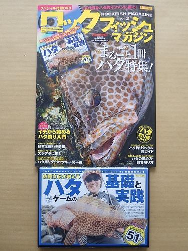 本+DVD